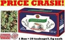 Tribulus Terrestris Tea, Libido& Testosterone Booster,Detox,Bulgarian 20 teabags