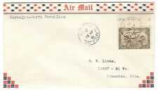 1931 Carcajou, Alta. First Flight Cover FFC to North Vermilion - Imprint Selvage