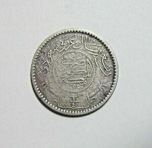 SAUDI ARABIA. SILVER 1/4 RIYAL, AH 1354. 1935. MECCA MINT.