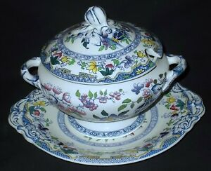 Mintons ORIENTAL DESIGN C4918 Covered Sauce Tureen and Stand