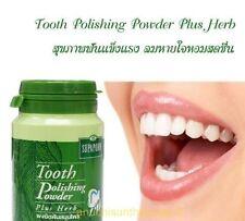 12 x Supaporn Tooth Polishing Powder Plus Herbal Oral Care Fresh Breath 90g.