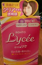 1 ROHTO Lycee Eye Drops  For Dry and Tired eyes 8 ml of Japan +Free Shipping