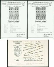 Libya 1983-5 Post Office publicity sheets PROOFS (x10)
