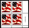 Waving Flag ND Water-Activated ZIP USPS 2002 Block of 4 LR MNH Scott's 3620