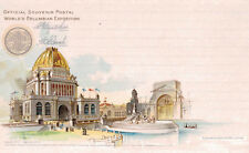 Columbian Exposition Postcard,Administration Building,NOT TRIMMED,1893