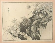 'Kaeru' Frog, Frogs On A Waterfall 1886 Japanese Woodblock Print By Bairei