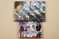 Japanese Drama Code Blue Season I, II, III DVD English Subtitle