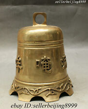 """8"""" Tibet Classicality Buddhism Temple Brass Sutra Lection FengShui Bell Chung"""