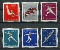 33487) Bulgaria 1968 MNH Olympic Games, Mexico City