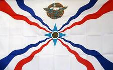 Assyrian Country Flag 3'X5' Banner 90Cm X 150Cm