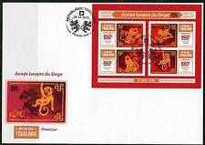 TOGO 2015 LUNAR NEW YEAR OF THE MONKEY SHEET FIRST DAY COVER
