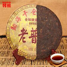 357g organic Chinese puer tea Yunnan Shu Pu'er tea health Green Food Yunnan