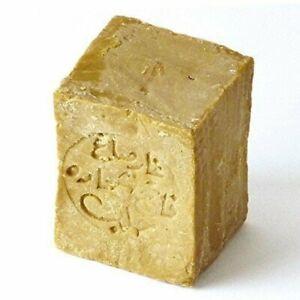 Natural Soap - Aleppo Soap
