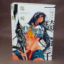 Yuji Shiozaki Illustrations - MANGA ANIME ARTBOOK NEW