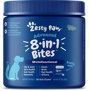 Senior Advanced Multifunctional Supplement for Dogs – Glucosamine &...