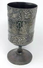 Meriden Victorian Oriental Design- Silver plate Goblet 214 S -Birds Spider Web