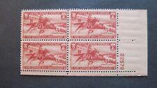 3c Pony Express Plate Block #894 (1940) MNH