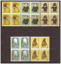 Hungary 1977 Bears / panda / raccoon / polar bear in block of 4 MNH**
