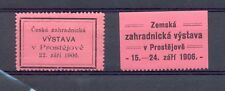 HUNGARY - 2 x POSTER STAMP / LABEL --* VF