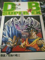 DB Super EX Tomo 2 Japonés Asshie