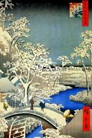 Meguro Drum Bridge Utagawa Hiroshige Art Print Mural Poster 36x54 inch
