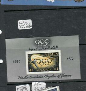 YEMEN   (P1111B)   OLYMPICS S/S  SG MS 130A     MNH