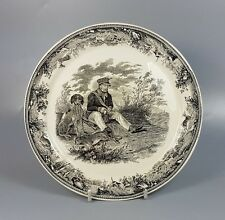 """VILLEROY AND BOCH ARTEMIS SALAD / STARTER / PLATE 19CM (7 1/2"""") STYLE C(PERFECT)"""