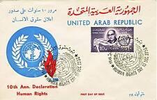 PREMIER JOUR  TIMBRE EGYPTE N° 438 DECLARATION DES DROITS DE L'HOMME 1958