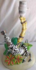 Hampton Bay Disney Madagascar Movie Marty the Zebra Bedroom Lamp NO Shade
