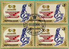 Russia (USSR) 1986 MNHOG Block of 4 Football Mexico-86 CTO(Moscow)