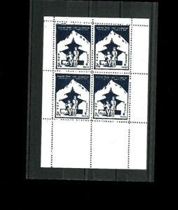 Nepal SC# 125 MNH Mini-Sheet of 4. Cat.110.00. Better item