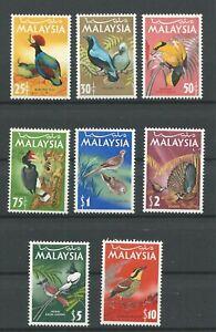 MALAYSIA BIRDS 1965 COMPLETE SET SG 20 - 27 MNH OG POST OFFICE FRESH