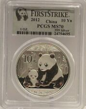2012 Silver Panda 10 Yn - 1oz Silver PCGS MS70 - First Strike 1 of First 25000