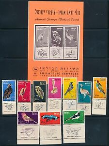 ISRAEL 1963 BIRDS IN ISRAEL STAMPS MNH + FDC's + POSTAL SERVICE BULLETIN 2 SCANS