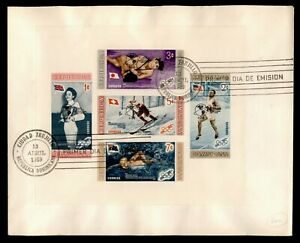 DR WHO 1959 DOMINICAN REPUBLIC FDC INTL GEOPHYSICAL YEAR OVERPRINT S/S C233688