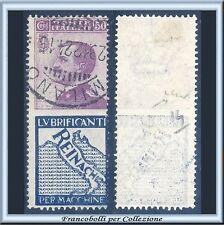 1924 Italia Regno Pubblicitari Reinach cent. 50 violetto ed azzurro n. 14 Usato