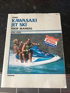 Kawasaki Boat Manuals And Literature For Sale Ebay