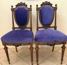 Стиль Людовика XVI