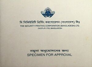 BANGLADESH 1999 UPU 6t IMPERF PROOF ON ARCHIVAL CARD