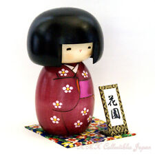 Lovely Japanese Kokeshi Doll HANAZONO (FLOWER GARDEN) by Usaburo #078 w/ gift