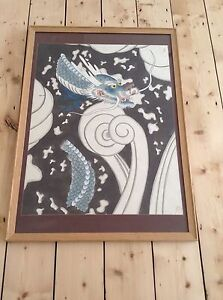 Korean Chinese Dragon In Clouds Print? Watercolour? Framed