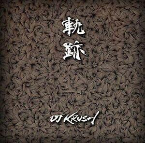 DJ KRUSH - KISEKI 2CD JAPAN LIMITED EDITION ES81-2017C BRAND NEW With Tracking