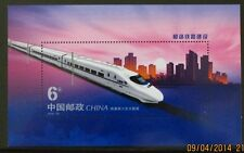 CHINA 2006-30 S/S Railway Construction Transport train 和諧鐵路