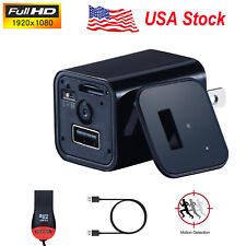 USA HD 1080p Mini USB Spy Camera Video DVR Genuine Charger Motion Detection UX-8