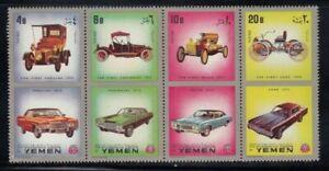 YEMEN Antique Cars MNH set