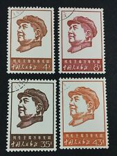 MOMEN: PRC CHINA USED LOT #8685