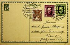 CESKOSLOVENSKA 1925 UPRATED POSTAL STATIONERY CARD TO AUSTRIA