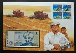 Kazakhstan Paddy Farming 1994 Musical Olympic Sport FDC (banknote cover) *Rare