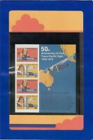 1978 STAMP PACK '50TH ANNIVERSARY OF FIRST TRANS-PACIFIC FLIGHT' WITH MINI SHEET