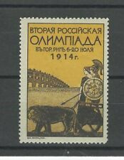 Russia 1914 Olympics vignette mint never hinged